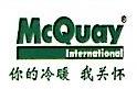 淮北市大之商工贸有限公司 最新采购和商业信息