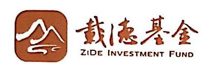 载德国际投资基金(北京)有限公司 最新采购和商业信息