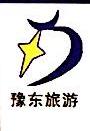 永城市豫东旅行社有限公司 最新采购和商业信息