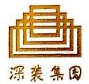 深圳市玉雕建筑工程劳务有限公司 最新采购和商业信息