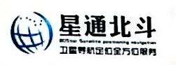 江苏星通北斗航天科技有限公司