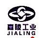 垫江县嘉禾商贸有限公司 最新采购和商业信息