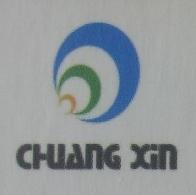 福建创鑫科技开发有限公司 最新采购和商业信息