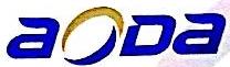 厦门奥大进出口有限公司 最新采购和商业信息