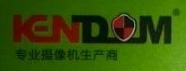 深圳凯盾威视科技有限公司