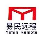 辽宁易民远程科技有限公司 最新采购和商业信息