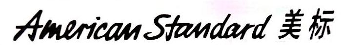 河南美易达建材有限公司 最新采购和商业信息