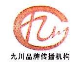 河南九川文化传播有限公司 最新采购和商业信息