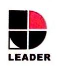 惠州市力德机械工程有限公司 最新采购和商业信息