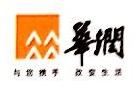 阳江华润燃气有限公司 最新采购和商业信息