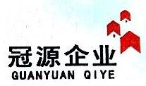 辽宁国宏拍卖有限公司 最新采购和商业信息