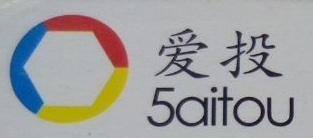 上海爱投金融信息服务有限公司 最新采购和商业信息