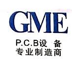 惠州市鑫华美机械有限公司 最新采购和商业信息