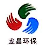 广西龙昌环保科技有限公司 最新采购和商业信息