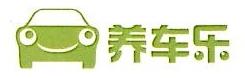 深圳市百事帮科技有限公司 最新采购和商业信息