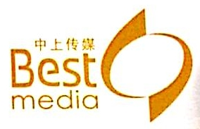 武汉中上广告传媒有限公司