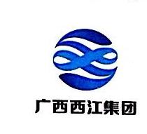 广西西江新奥清洁能源有限公司