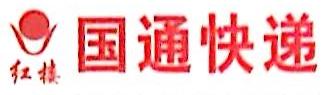 东莞市天伦货运代理有限公司 最新采购和商业信息