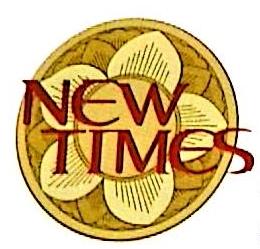 新时代宏图资本管理有限公司 最新采购和商业信息