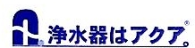 阿酷尔商贸(上海)有限公司 最新采购和商业信息