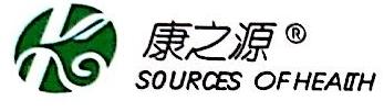 郑州康之源商贸有限公司 最新采购和商业信息