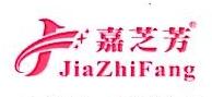 汕头市嘉芝芳内衣实业有限公司 最新采购和商业信息