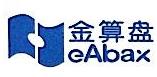 重庆金算盘两江软件有限公司