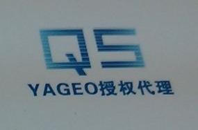 深圳市秋盛科技有限公司 最新采购和商业信息