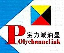 中山市科特涂料有限公司 最新采购和商业信息