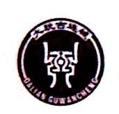 大连古玩城有限公司 最新采购和商业信息