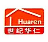 河南华仁房地产咨询有限公司 最新采购和商业信息