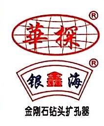 江西省华中探矿机械有限公司