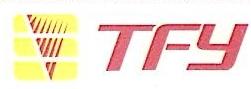 广州市泰明龙电器有限公司 最新采购和商业信息
