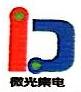 成都微光集电科技有限公司 最新采购和商业信息