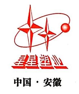 桐城市星星塑料包装有限公司 最新采购和商业信息