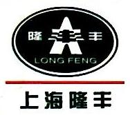 广州市诺贝森贸易有限公司 最新采购和商业信息