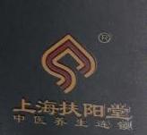 上海扶阳堂投资管理有限公司