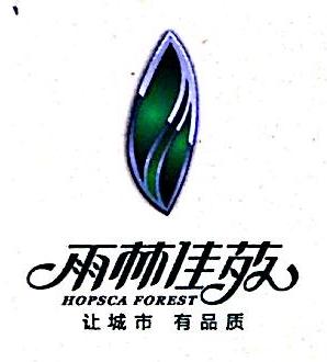 勐腊豪嘉房地产开发有限公司 最新采购和商业信息