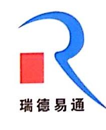 深圳市瑞德易通科技有限公司 最新采购和商业信息