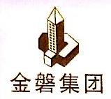 金磐集团有限公司佛山分公司