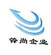 天津锋尚能源工程设计有限公司 最新采购和商业信息