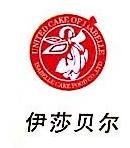 杭州伊莎贝尔蛋糕食品有限公司 最新采购和商业信息