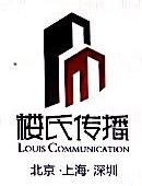 深圳市楼氏文化传播有限公司 最新采购和商业信息