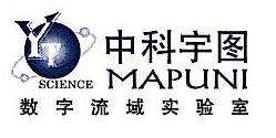 北京宇图天下科技有限公司 最新采购和商业信息