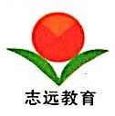 北京志远思博文化有限公司 最新采购和商业信息