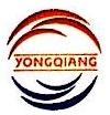唐山市永强砂轮有限公司 最新采购和商业信息