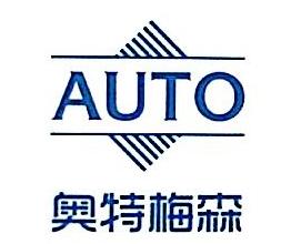 北京奥特梅森机电工程有限公司 最新采购和商业信息