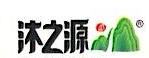 沐川县清林食品厂 最新采购和商业信息