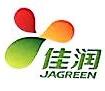 广东温氏佳味食品有限公司 最新采购和商业信息