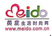 上海美朵拉实业有限公司 最新采购和商业信息